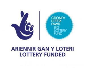 Funded by Big Lottery Fund