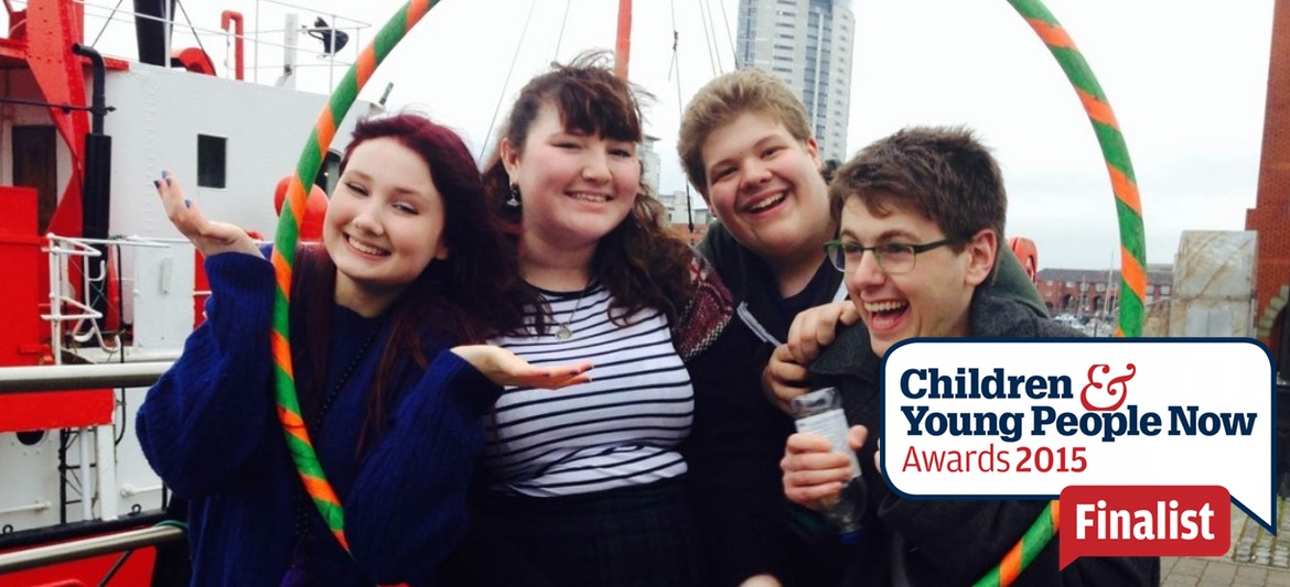 Children and Young People Now Awards