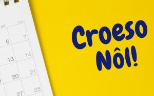 Croeso Nôl